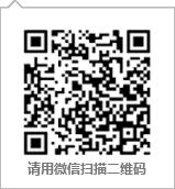 微信关注,乐享海尔贴心服务!